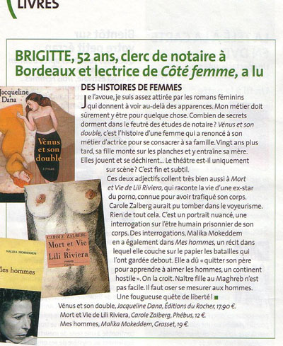 Critique de Mort et vie de Lili Riviera - Côté femme 2005